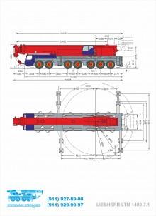 Габариты крана LIEBHERR LTM-1400-7.1