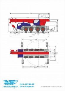 Габариты крана LIEBHERR LTM 1070-4.1