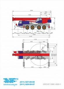 Габариты крана GROVE GMK 4080