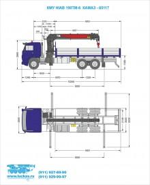 Крано-манипуляторная установка HIAB 190TM-6