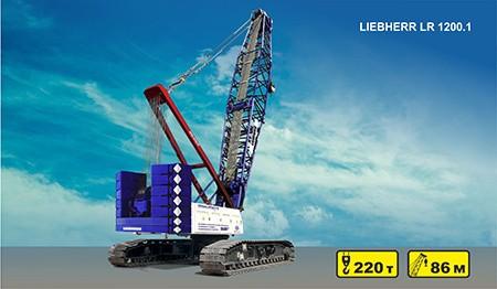 Гусеничный кран 220 т LIEBHERR LR 1200.1