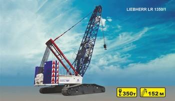 гусеничный кран 350 тонн LIEBHERR LR 1350