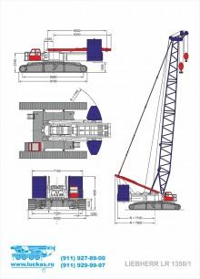 Габариты крана LIEBHERR LR 1350/1