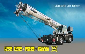 LIEBHERR LRT 1090-2.1