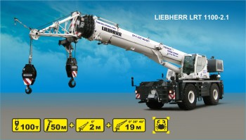 LIEBHERR LRT 1100-2.1