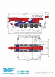 Габаритные размеры крана LIEBHERR LTM 1100-4.2