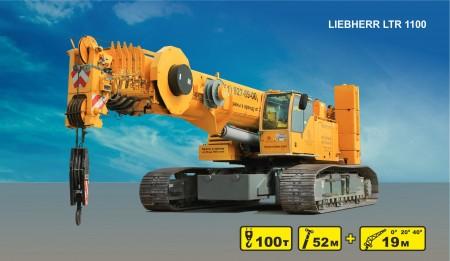 Гусеничный кран LIEBHERR LTR 1100 грузоподъемностью 100 тонн