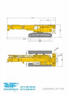 Габаритные размеры крана LIEBHERR LTR 1100