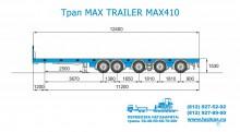 Схема Трала MAX TRAILER