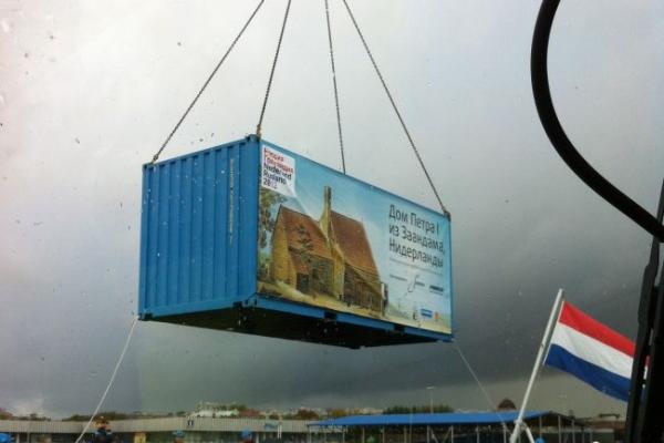 погрузка и перевозка контейнеров